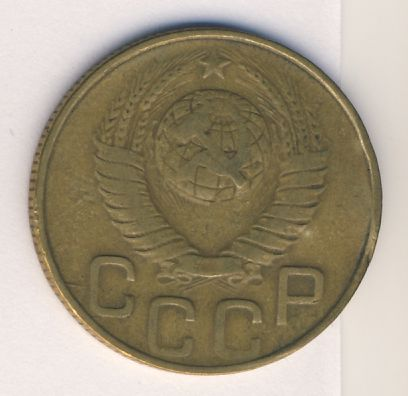 3 копейки 1948 г Лицевая сторона - 1.2, оборотная сторона - А