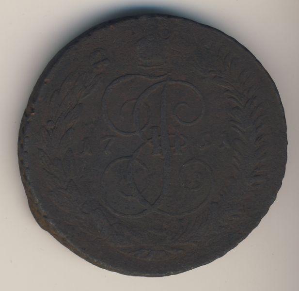 5 копеек 1791 г. ЕМ. Павловский перечекан (Павел I). Буквы ЕМ