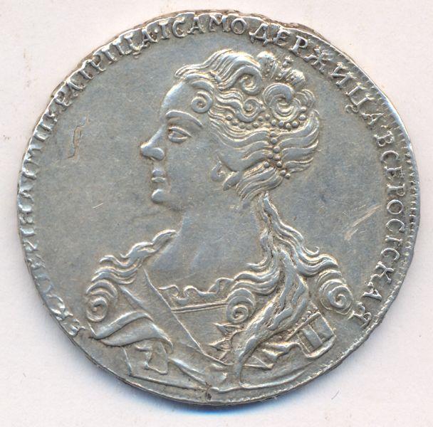 1 рубль 1726 г. Екатерина I. Красный тип, портрет влево. Хвост орла широкий. 9 перьев в крыле орла. Тиражная монета