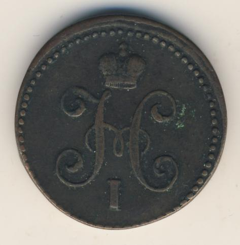1 копейка 1841 г. СМ. Николай I. Сузунский монетный двор