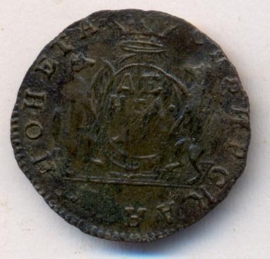 Денга 1764 г. Сибирская монета (Екатерина II) Тиражная монета