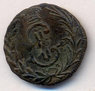 Денга 1764 г. Сибирская монета (Екатерина II). Тиражная монета