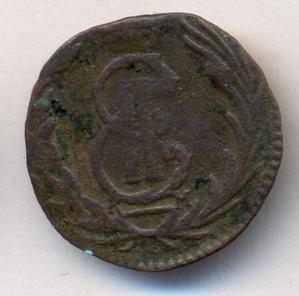 Полушка 1764 г. Сибирская монета (Екатерина II). Тиражная монета