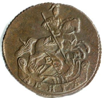 2 копейки 1766 г. ЕМ. Екатерина II. Буквы ЕМ