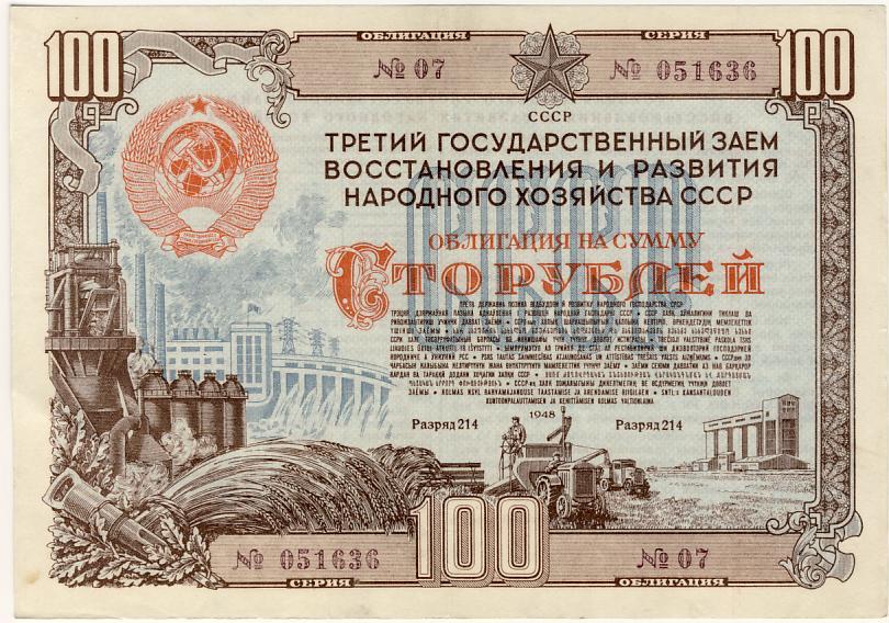 деньги кредит банк финансы предприятия