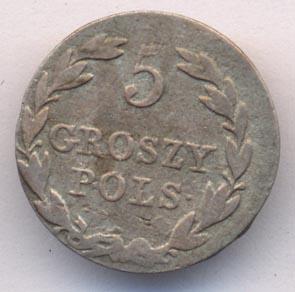 5 грошей 1831 г. KG. Для Польши (Николай I)