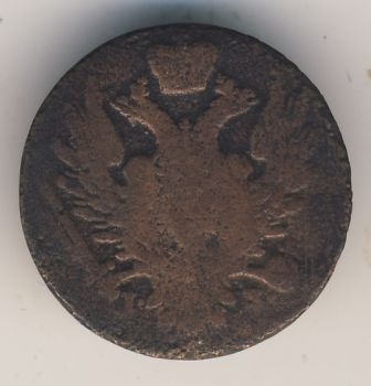 1 грош 1821 г. IB. Для Польши (Александр I). Тиражная монета