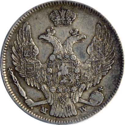 30 копеек - 2 злотых 1838 г. MW. Русско-Польские (Николай I). Среднее перо в хвосте длинное