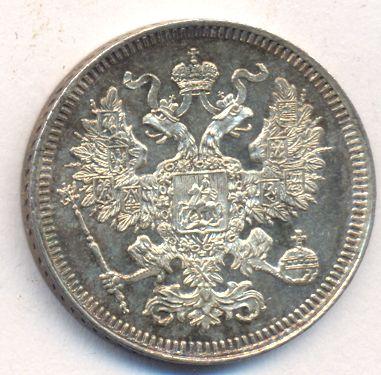 20 копеек 1861 г. СПБ. Александр II. Без инициалов минцмейстера. Гурт наклоненные риски