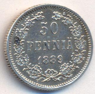 50 пенни 1889 г. L. Для Финляндии (Александр III)