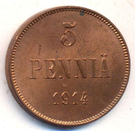 5 пенни 1914 г. Для Финляндии (Николай II)