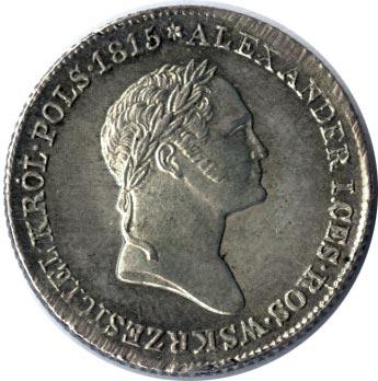 1 злотый 1827 г. IB. Для Польши (Николай I).