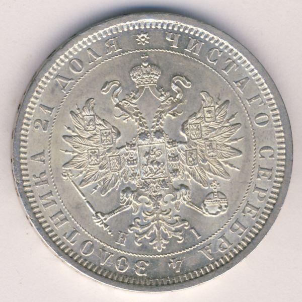 Все монеты 1877г монета 20 злотых 1987 год цена