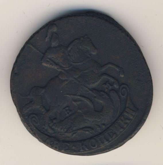 2 копейки 1765 г. ЕМ. Екатерина II. Буквы ЕМ