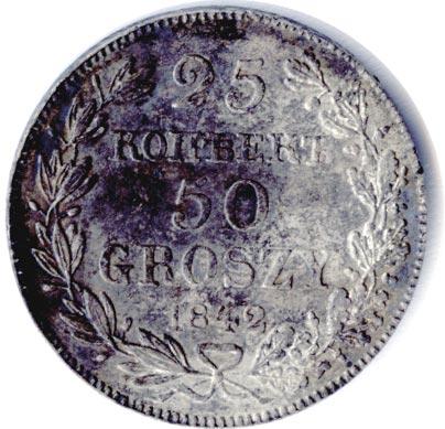25 копеек - 50 грошей 1842 г. MW. Русско-Польские (Николай I) Св. Георгий в плаще