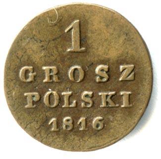 1 грош 1816 г. IB. Для Польши (Александр I) Тиражная монета