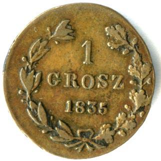 1 грош 1835 г. MW. Русско-Польские (Николай I) Венок 5 звеньев