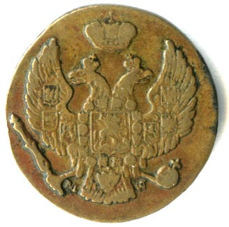 1 грош 1835 г. MW. Русско-Польские (Николай I). Венок 5 звеньев