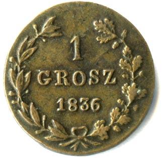 1 грош 1836 г. MW. Русско-Польские (Николай I). Корона меньше