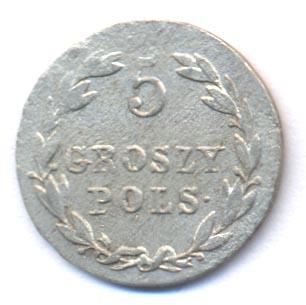 5 грошей 1820 г. IB. Для Польши (Александр I).