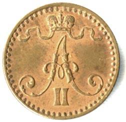 1 пенни 1865 г. Для Финляндии (Александр II).