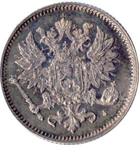 50 пенни 1872 г. S. Для Финляндии (Александр II).