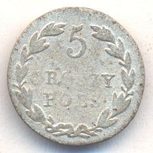 5 грошей 1828 г. FH. Для Польши (Николай I).