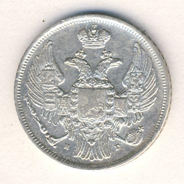 15 копеек - 1 злотый 1835 г. НГ. Русско-Польские (Николай I). Буквы НГ