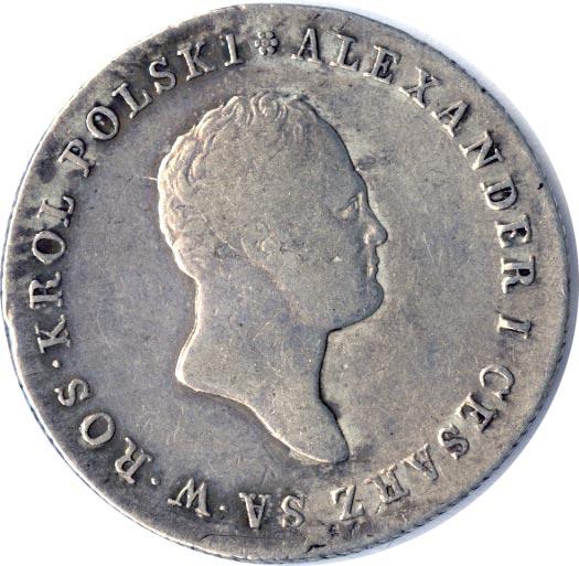 5 злотых 1817 г. IB. Для Польши (Александр I). Голова меньше, в крыле орла 7 перьев