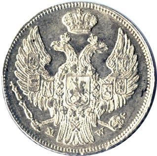15 копеек - 1 злотый 1836 г. MW. Русско-Польские (Николай I). Св. Георгий меньше. С розетками у номинала. Буквы MW