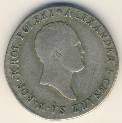 1 злотый 1819 г. IB. Для Польши (Александр I).