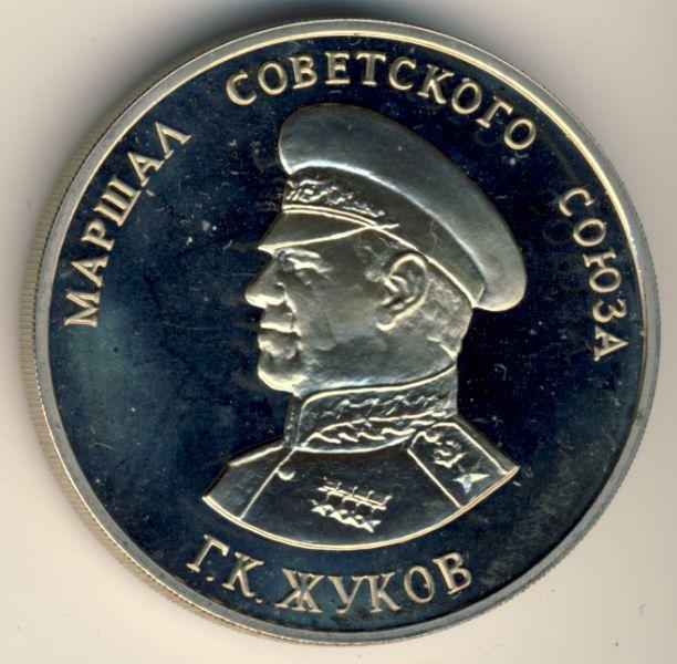 Жуков 1941-1945 победу за маршал часы продать металл часа сдать 24