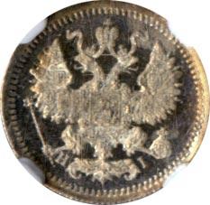5 копеек 1874 г. СПБ HI. Александр II.