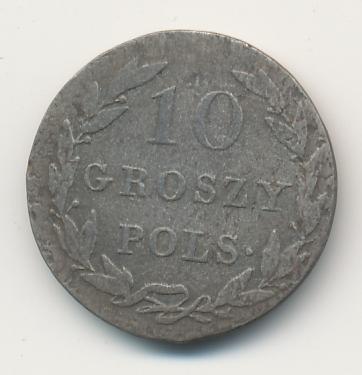 10 грошей 1820 г. IB. Для Польши (Александр I)