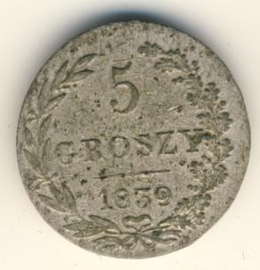 5 грошей 1839 г. MW. Русско-Польские (Николай I) Св. Георгий без плаща
