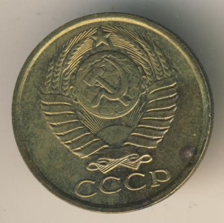 5 копеек 1988 г Под буквами «К» по 3 линии между листьями венка