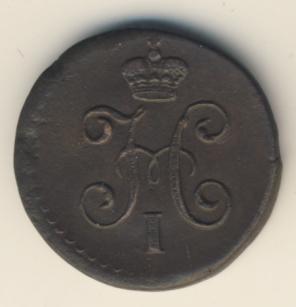 1/4 копейки 1846 г. СМ. Николай I. Тиражная монета