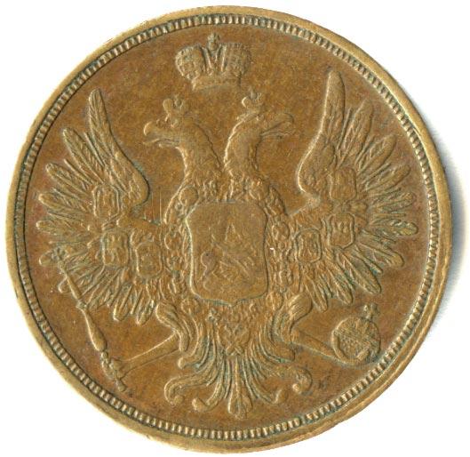 3 копейки 1851 г. ЕМ. Николай I. Екатеринбургский монетный двор