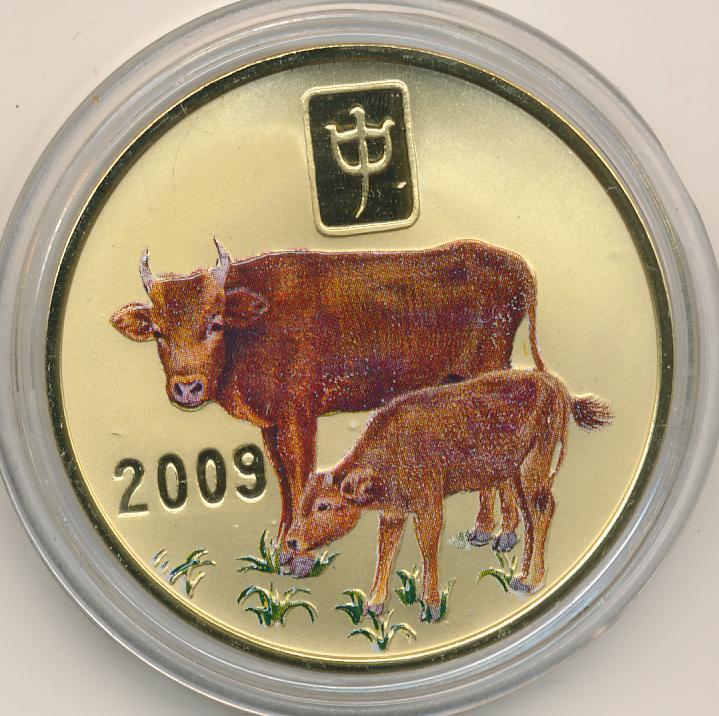 2009 год картинки быка, днем рождния