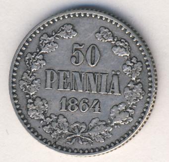 50 пенни 1864 г. S. Для Финляндии (Александр II)