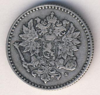 50 пенни 1864 г. S. Для Финляндии (Александр II).