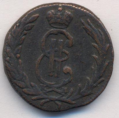 1 копейка 1769 г. КМ. Сибирская монета (Екатерина II) Тиражная монета
