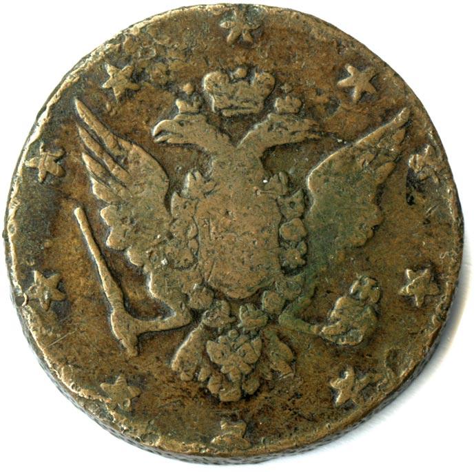 10 копеек (петров-1р). 1762.