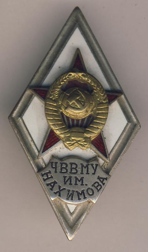 https://auction.conros.ru/img/213/968.jpg