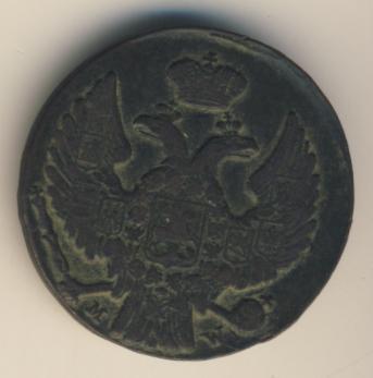 1 грош 1836 г. MW. Русско-Польские (Николай I). Корона больше