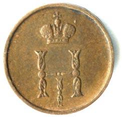 Полушка 1852 г. ВМ. Николай I. Варшавский монетный двор