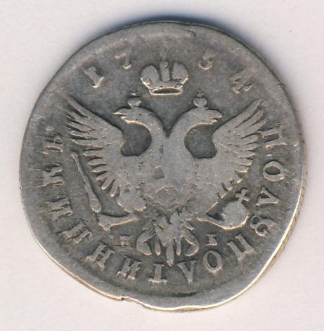 Полуполтинник 1754 г. ММД ЕI. Елизавета I Инициалы минцмейстера ЕI
