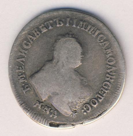 Полуполтинник 1754 г. ММД ЕI. Елизавета I. Инициалы минцмейстера ЕI