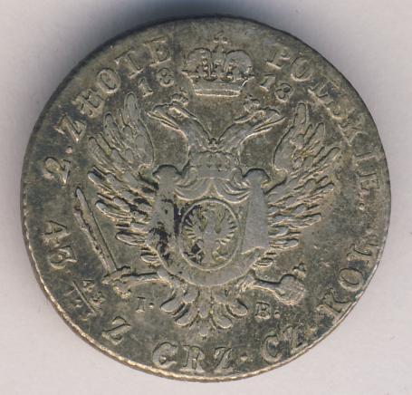 2 злотых 1818 г. IB. Для Польши (Александр I)