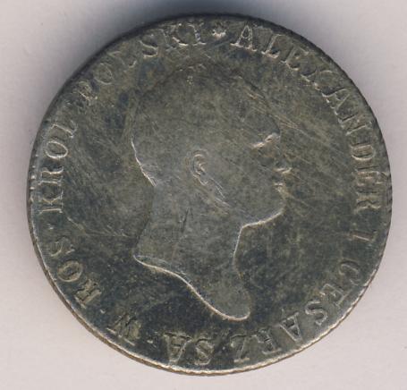 2 злотых 1818 г. IB. Для Польши (Александр I).
